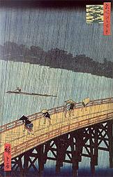 Japanese Print Image